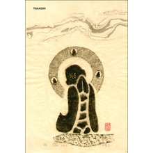 Takagi, Syakudoji: Lonely, image of Jizo Buddha - Asian Collection Internet Auction