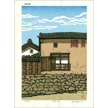 Nishijima Katsuyuki: Autumn in Ishibe - Asian Collection Internet Auction