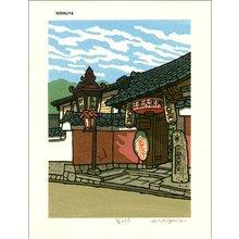 Nishijima Katsuyuki: Kyoto scene - Asian Collection Internet Auction