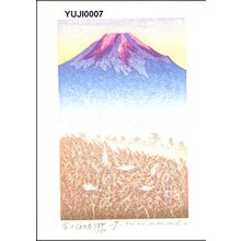 Watanabe, Yuji: Mt. Fuji (early winter) - Asian Collection Internet Auction