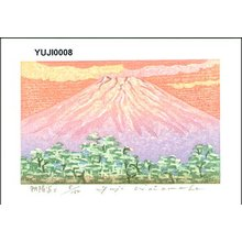 Watanabe, Yuji: Mt. Fuji in the Rising Sun - Asian Collection Internet Auction