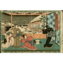 Utagawa Kunisada: Act 9 - Asian Collection Internet Auction