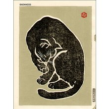 Hasegawa Sadanobu III: Cat - Asian Collection Internet Auction