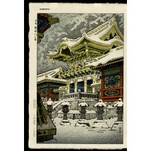 笠松紫浪: Nikko Snow at Yomeimon - Asian Collection Internet Auction