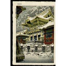 Kasamatsu Shiro: Nikko Snow at Yomeimon - Asian Collection Internet Auction