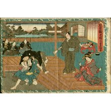 歌川国貞: Act 7 - Asian Collection Internet Auction