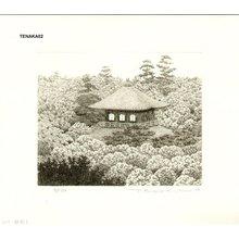 Tanaka, Ryohei: GINKAKUJI (Silver Pavillion) - Asian Collection Internet Auction