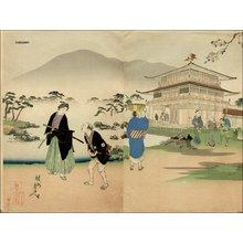 豊原周延: 2 panels of triptych - Asian Collection Internet Auction