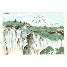 徳力富吉郎: 36 Views of Fuji, White Thread Falls - Asian Collection Internet Auction