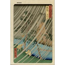 歌川広重: 60-odd Provinces, Yamabushi Gorge - Asian Collection Internet Auction