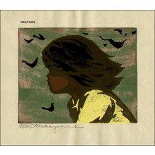 Nakayama, Tadashi: Girl in the Wind - Asian Collection Internet Auction