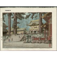 Yoshida Toshi: Nikko - Asian Collection Internet Auction