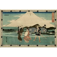 Utagawa Hiroshige: Act 8, bridal journey - Asian Collection Internet Auction