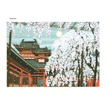 Ido, Masao: Snow, Moon, and Cherries at Kiyomizu - Asian Collection Internet Auction