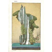 吉田博: Waterfall - Asian Collection Internet Auction