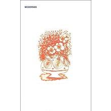 Ushiku, Kenji: Flower (K52) - Asian Collection Internet Auction