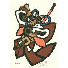 森義利: Samurai with naganata - Asian Collection Internet Auction