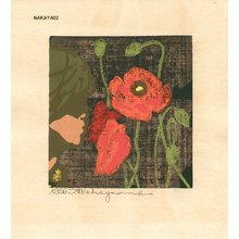 Nakayama, Tadashi: Girl and Flowers - Asian Collection Internet Auction