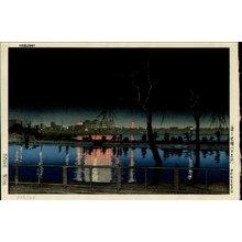 川瀬巴水: Night at Shinobazu Pond - Asian Collection Internet Auction