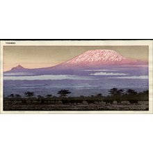 Yoshida Toshi: Kilimanjaro (Morning) - Asian Collection Internet Auction