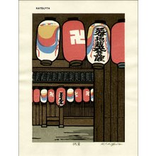 Nishijima Katsuyuki: The Lingering Summer - Asian Collection Internet Auction