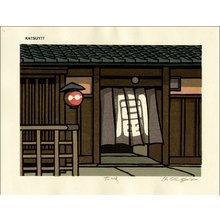 Nishijima Katsuyuki: Time of Flowers - Asian Collection Internet Auction