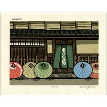 Nishijima Katsuyuki: Various - Asian Collection Internet Auction