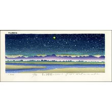 Watanabe, Yuji: Azumino with star (blue) - Asian Collection Internet Auction