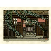 Nishijima Katsuyuki: Sumiya restaurant - Asian Collection Internet Auction