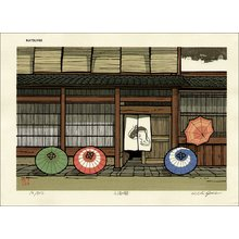 Nishijima Katsuyuki: Shop in Obama, Fukui Prefecture - Asian Collection Internet Auction
