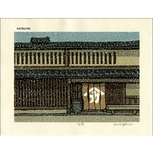 Nishijima Katsuyuki: LIght snow - Asian Collection Internet Auction