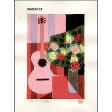 Kobatake, Massaki: Guitar in room - Asian Collection Internet Auction