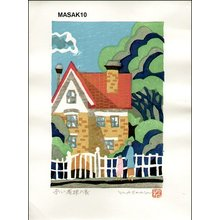 Kobatake, Massaki: Red roof house - Asian Collection Internet Auction