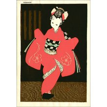 Kawano Kaoru: Red kimono - Asian Collection Internet Auction