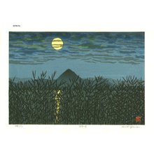 Nishijima Katsuyuki: The Moon from Lake - Asian Collection Internet Auction