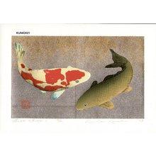 Kaneko, Kunio: Whisper Whisper 3 - Asian Collection Internet Auction