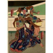 歌川芳滝: Actor Ichikawa and Nakamura - Asian Collection Internet Auction