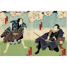 Utagawa Yoshitaki: Actor Kitsukawa and Bando - Asian Collection Internet Auction
