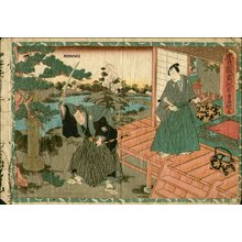 Utagawa Kunisada: Act 2 - Asian Collection Internet Auction