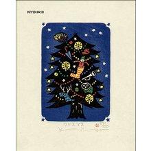 Yamada, Kiyoharu: Christmas - Asian Collection Internet Auction