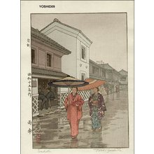 Yoshida Toshi: Umbrella - Asian Collection Internet Auction