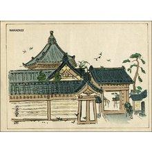 Hiromitsu, Nakazawa: Rokkakudo - Asian Collection Internet Auction