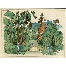 Hiromitsu, Nakazawa: Imakumano - Asian Collection Internet Auction