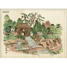Hiromitsu, Nakazawa: Matuo Temple - Asian Collection Internet Auction