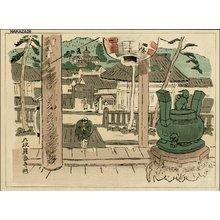 Hiromitsu, Nakazawa: Rokuhara-Mitsuji Temple - Asian Collection Internet Auction