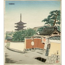 Tokuriki Tomikichiro: Yasaka Pagoda (Kyoto) - Asian Collection Internet Auction