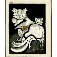 Sekino, Junichiro: Mother Cat - Asian Collection Internet Auction