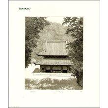 Tanaka, Ryohei: Izumi Temple - Asian Collection Internet Auction