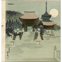 Tokuriki Tomikichiro: Kiyomizu Temple (Kyoto) - Asian Collection Internet Auction