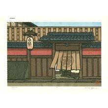 Nishijima Katsuyuki: Ichiriki Tea House - Asian Collection Internet Auction